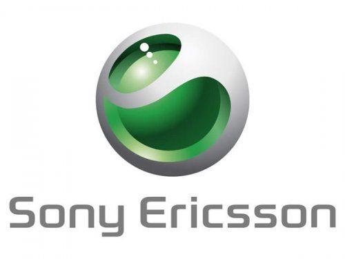 новые сотовые телефоны в Барселоне как раз перед началом MWC 2011