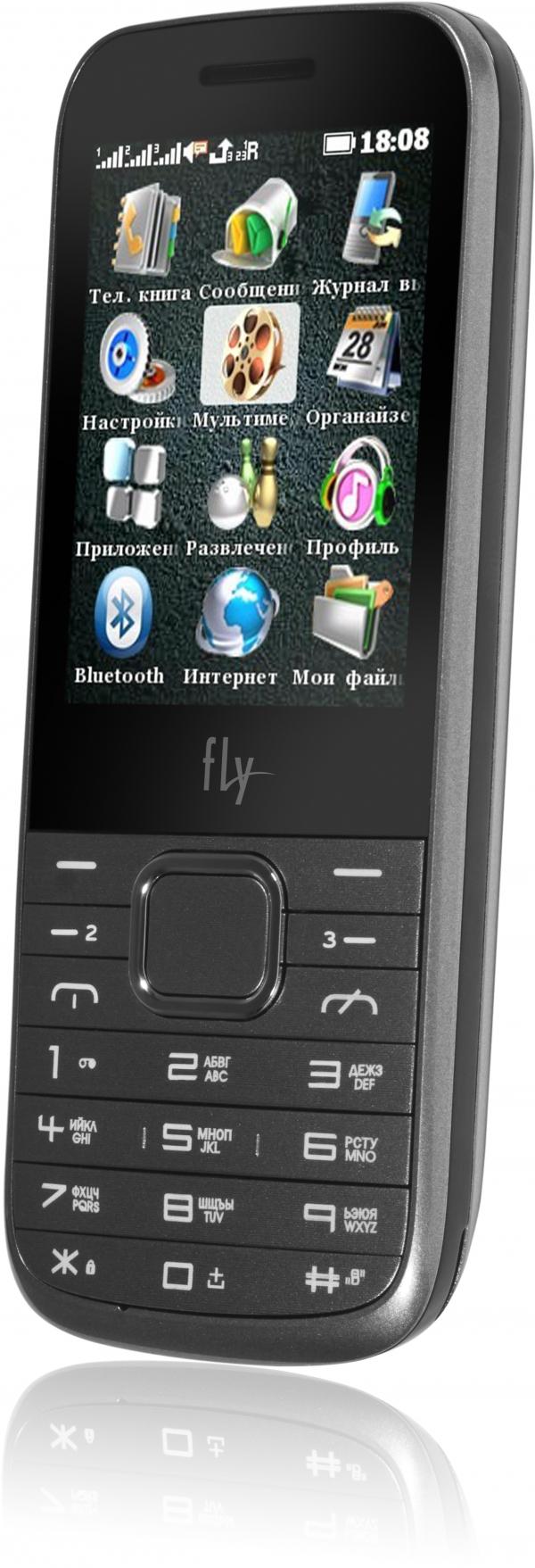 Фото с мобільними телефонами 1 фотография