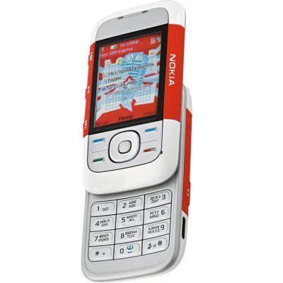 Software updater nokia 5800 xpressmusic pictures