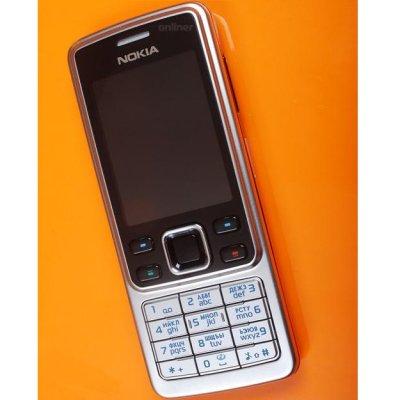 hscsd и edge в сотовых телефонах и что это такое: