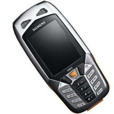 Инструкция Телефона Nokia M65 Sq